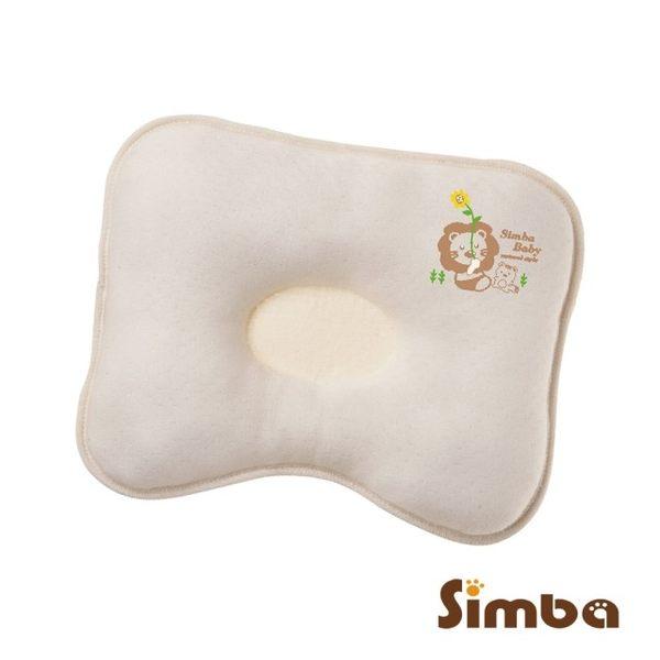 小獅王辛巴 Simba 有機棉專利透氣枕