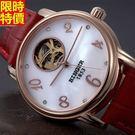 石英錶-率性獨一無二個性女腕錶2色5r4[時尚巴黎]