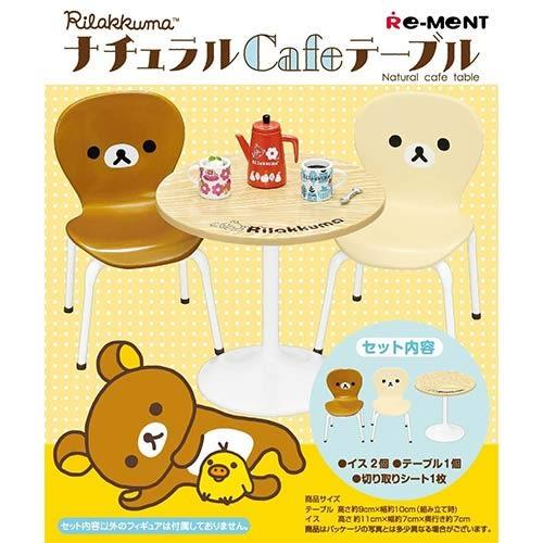 【日本進口】Re-ment 拉拉熊 實木色 咖啡桌椅 咖啡桌 盒玩 擺飾 懶懶熊 Rilakkuma - 171142