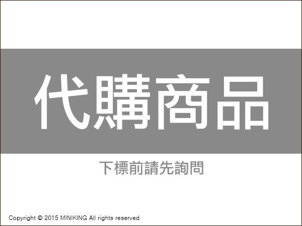 【配件王】日本代購 TWINBIRD 雙鳥牌 MR-E751 精米機 精米御膳