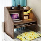 床上書桌筆記本電腦桌大學生宿舍上鋪下鋪懶人書桌寢室簡約小桌子HL 【萬聖節推薦】