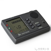 小天使Cherub調音器WMT-555B古箏節拍調音器定音器校音器三合一 安妮塔小舖