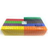 【台灣製USL遊思樂】多向連接方塊(2cm,10色,1000pcs)-正方形 / 袋 ※超取限購1包