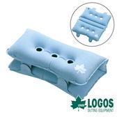【日本LOGOS】 睡坐兩用枕 36x35x5.5cm『天藍色』充氣坐墊 充氣枕頭 午休枕 午安枕 腰枕 73860013