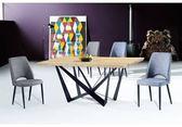 【新北大】✪ S664-5 自然邊本色6尺餐桌(不含餐椅)-18購