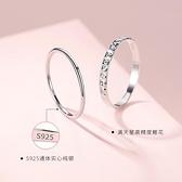 細素圈925純銀戒指女小眾設計食指尾戒ins潮冷淡風滿天星時尚指環 幸福第一站