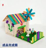 木條diy手工模型材料制作小木屋手工 【格林世家】