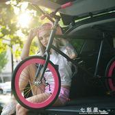 死飛自行車單車公路迷你小輪倒剎20寸男女學生成人小型熒光igo   檸檬衣舍
