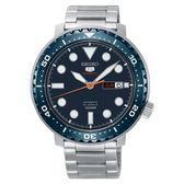 SEIKO 4R36-06N0B(SRPC63J1) 精工5號 男錶 機械錶 深藍/44.5mm