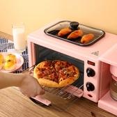 麵包機多功能三合一神器早餐機多士爐家用吐司機面包小烤箱熱牛奶咖啡機 聖誕交換禮物LX