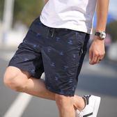 短褲男休閒運動五分褲大褲衩夏季新款男士大碼寬鬆純棉薄款 全館免運