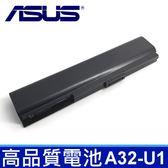 ASUS 華碩 6芯 A32-U1 日系電芯 電池 N10j 90-NLv1b1000t 90-Nqf1b2000t  U2 U1E U3S U3SG  90-NQF1B1000T
