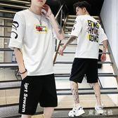 短袖套裝夏款韓版潮流休閒短褲運動兩件套潮牌帥氣衣服 QQ30217『東京衣社』