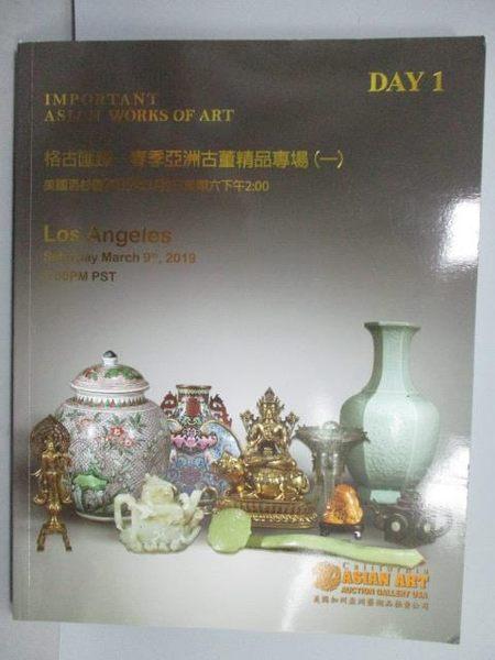 【書寶二手書T1/收藏_PNL】Asian Art_Important Asian Works of Art Day1_2019/3/9