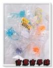 古意古早味 流星鎚 黏黏手 (12個/卡) 懷舊童玩 黏玻璃 流星錘 造型 黏黏腳 好玩有趣