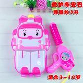 女孩背包水槍6歲戲水玩具豬豬俠白雪公主小豬佩奇奧特曼KT貓兒童