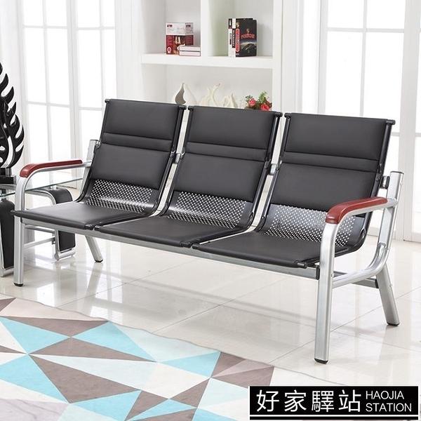 辦公沙發茶幾組合簡約小戶型出租屋會客鐵架簡易辦公室三人皮沙發