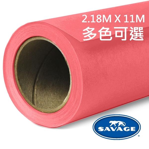 【】美國 SEAMLESS 仙麗 Savage 豹牌 無縫背景紙 2.18M X 11M
