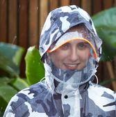 尾牙年貨 迷彩雨衣雨褲套裝成人徒步分體機車全身雨衣