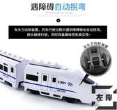 現貨 兒童火車玩具高鐵和諧號動車組電動玩具車模型【左岸男裝】