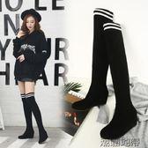 秋冬女內增高條紋過膝長筒靴  3色可選