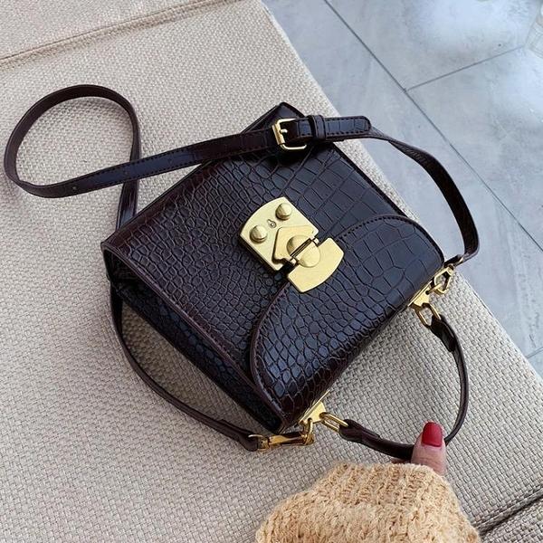 網紅洋氣小包包女2020新款潮韓版百搭質感斜挎包時尚手提包 【端午節特惠】