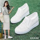 樂福鞋 透氣小白鞋2018夏新款內增高女鞋平底單鞋 BF5747『寶貝兒童裝』