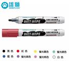 雄獅彩繪濕擦筆 WWP-2  / 支