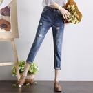 破洞牛仔褲女春款高腰春季九分寬鬆直筒八分小腳小個子哈倫褲 蘑菇街小屋