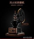 咖啡機 復古手搖磨豆機家用咖啡豆研磨機手動咖啡咖啡機磨粉機X-5 洛小仙女鞋YJT