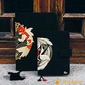 日式復古手帳本日歷日程本錦鯉大王云中白鶴布面刺繡古風筆記本【小橘子】