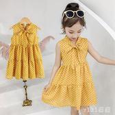 童裝女童連身裙2019新款小女孩洋氣夏裝雪紡裙時髦公主裙子10歲洋裝 XN2561【VIKI菈菈】