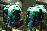KYT安全帽,DJ,專用電藍鏡片(新款)