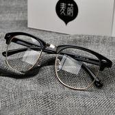 復古眼鏡框男韓版平光鏡女潮半框圓臉可配架防輻射眼睛框