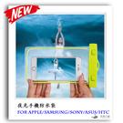 夜光防水袋 螢光 吊繩 iPhone 7...