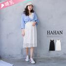 【HC4953】哺乳衣蕾絲拼接單穿內搭背心裙