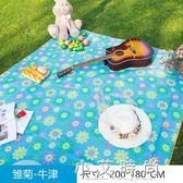 加厚防潮墊野餐墊野炊地墊草坪露營野餐布 小艾時尚