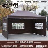 帳篷停車棚家用長方形大擺攤傘四角伸縮折疊雨棚戶外廣告印字商用igo     易家樂
