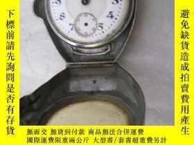 二手書博民逛書店民國罕見外國老手錶 尺寸爲3*3.5cm13437 出版1912