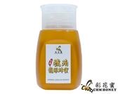 《彩花蜜》台灣琥珀龍眼蜂蜜 350g (專利擠壓瓶)
