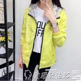 薄外套2018秋裝女風衣外套學院風長袖韓版學生寬鬆兩面穿薄款短外套 爾碩數位3c