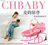 可推嬰幼兒搖椅安撫椅躺椅哄寶寶哄娃神器嬰兒多功能搖籃沙發床搖搖椅WY 【雙12限時8折】