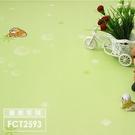 3D立體地貼 pvc地板塑膠地板革幼兒園卡通兒童房地板貼防水耐磨地板革TW【快速出貨八折鉅惠】