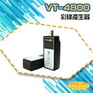 高雄/台南/屏東監視器 VT-4800 彩條產生器 查線 線路檢測 CVI TVI AHD CVBS訊號輸出