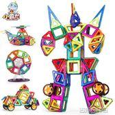 小霸龍磁力片積木兒童玩具吸鐵石磁鐵3-6-7-8-10周歲男孩益智拼裝 古梵希DF