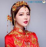 雙十一預熱新娘古裝頭飾中式婚禮三件套髮飾【洛麗的雜貨鋪】