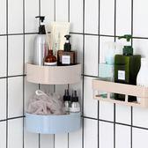免打孔壁掛浴室衛生間置物架廁所洗手間漱臺