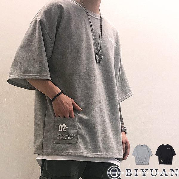 【OBIYUAN】寬鬆短袖上衣 OVERSIZE 口袋造型 落肩 短袖T恤 共2色【K02】