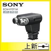 《台南-上新》SONY ECM - XYST1M 高音質 立體聲 麥克風 攝影機 專用 收音