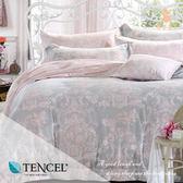 全鋪棉天絲床包兩用被 加大6x6.2尺 狄安娜 100%頂級天絲 萊賽爾 附正天絲吊牌 BEST寢飾